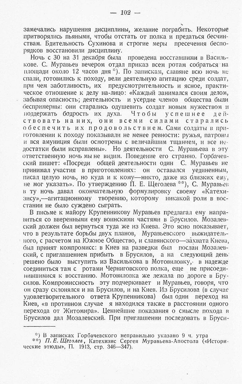 https://img-fotki.yandex.ru/get/898391/199368979.b5/0_2179dd_acbfbe0_XXXL.jpg