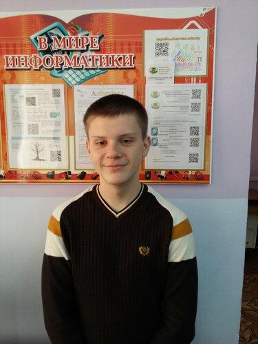Каленик Сергей