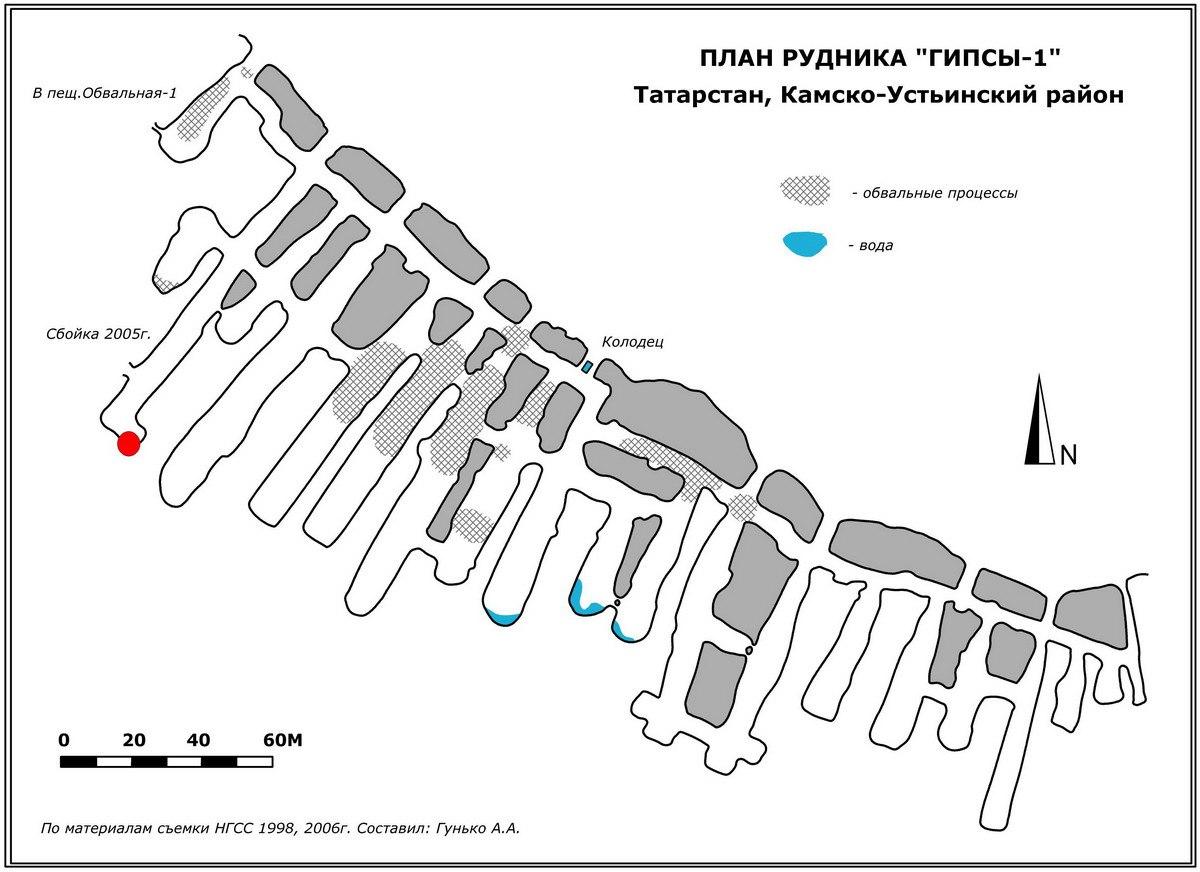 Карта-схема штольни Гипсы-1.
