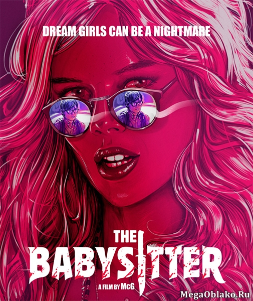 Няня / The Babysitter (2017/WEB-DL/WEB-DLRip)