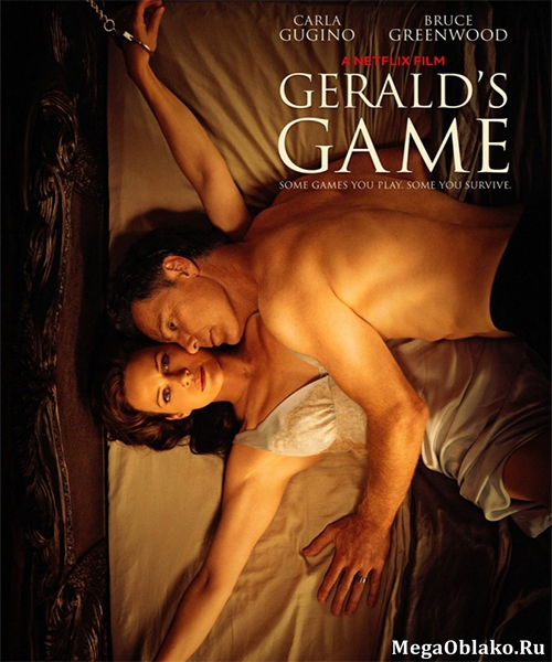 Игра Джеральда / Gerald's Game (2017/WEB-DL/WEB-DLRip)