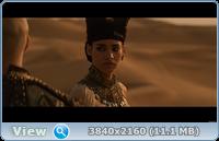 Мумия / The Mummy (2017) | UltraHD 4K 2160p