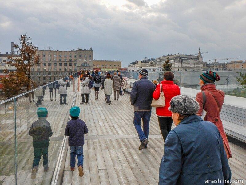 "Парящий мост, парк ""Зарядье"", Москва"