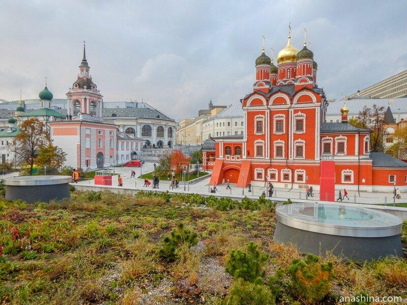 "Вид в сторону Варварки, парк ""Зарядье"", Москва"