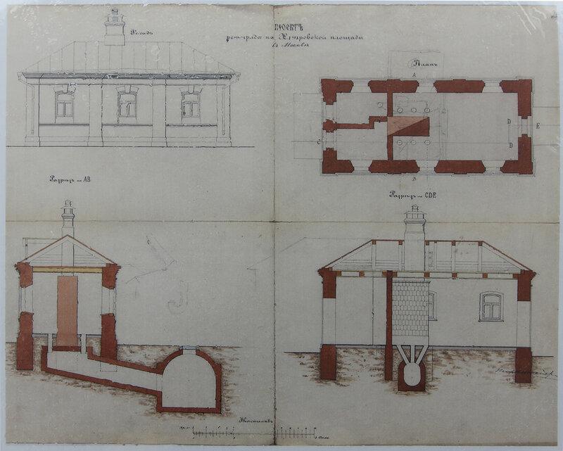 План и фасад уборной. 1913 год