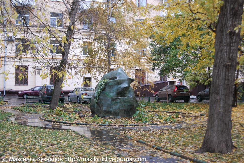 Памятник Хуйне