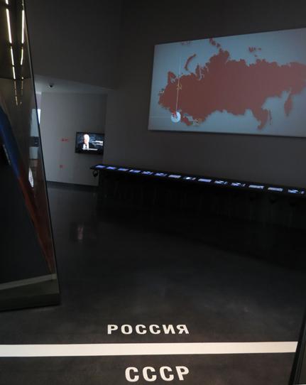 Екатеринбург. След Ельцина.