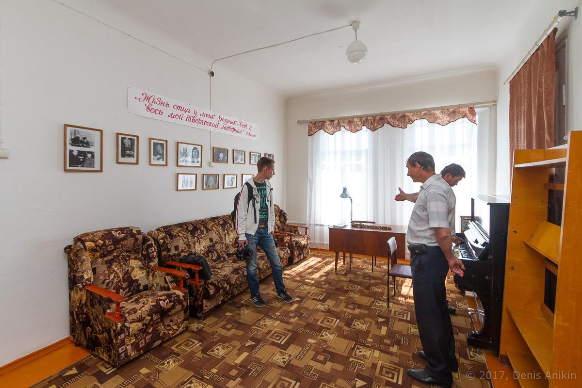 мемориальный музей Лапикова фото 11