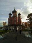 Соборный храм в честь иконы Богородицы, именуемой Донской (Большой собор)