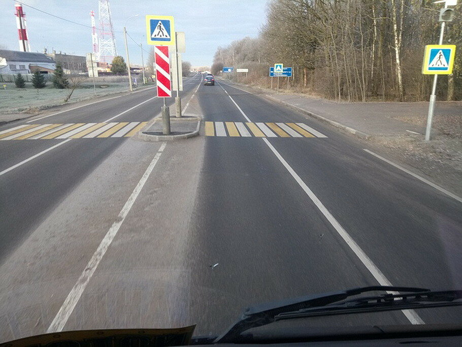Про безопасность дорожного движения