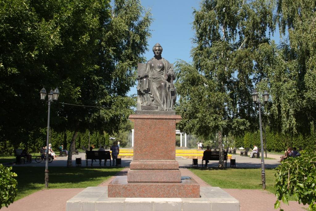 Маркс. Парк Екатерины II