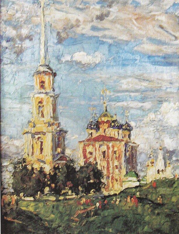 Абакумов М. Г. Рязанский кремль.
