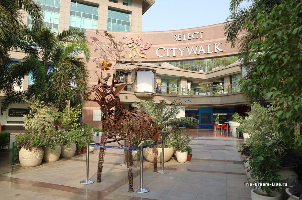 Торговый центр Select Citywalk в Дели