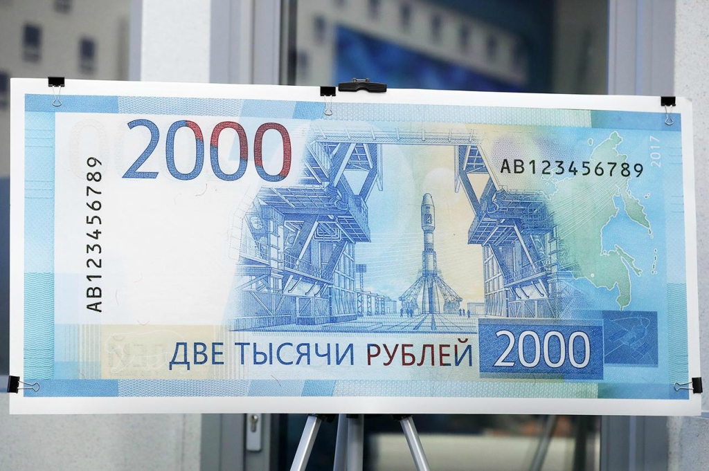 Предвыборные страдания рубля.jpg
