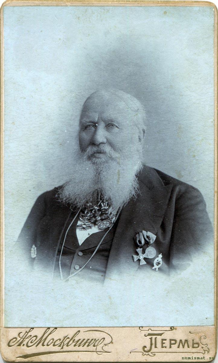 Кропачев Александр Павлович (1824 - 1906). Купец 1-й гильдии, почетный гражданин города Перми