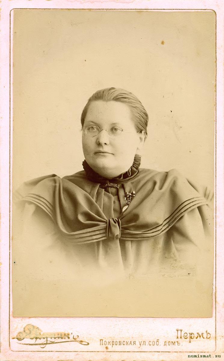 Первушина Любовь Васильевна (1865-1940).  Бессменная начальница Пермского Епархиального женского училища