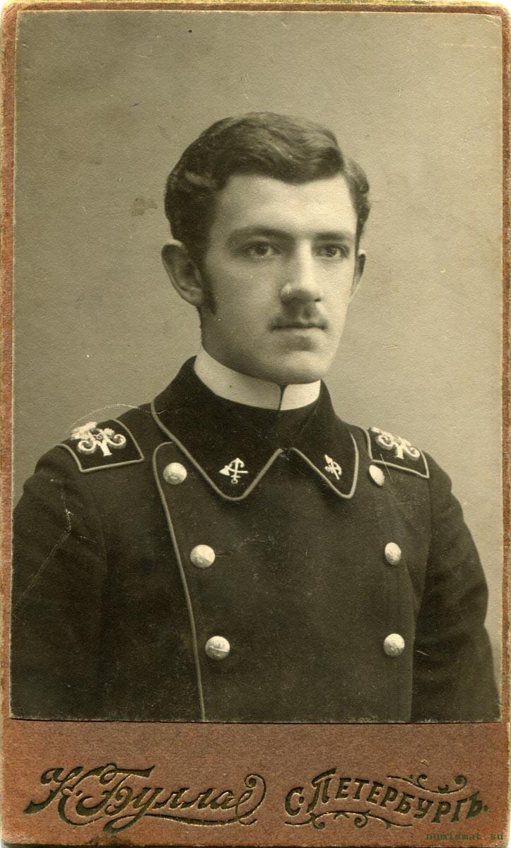 Строльман Константин Сергеевич (1892-1938)