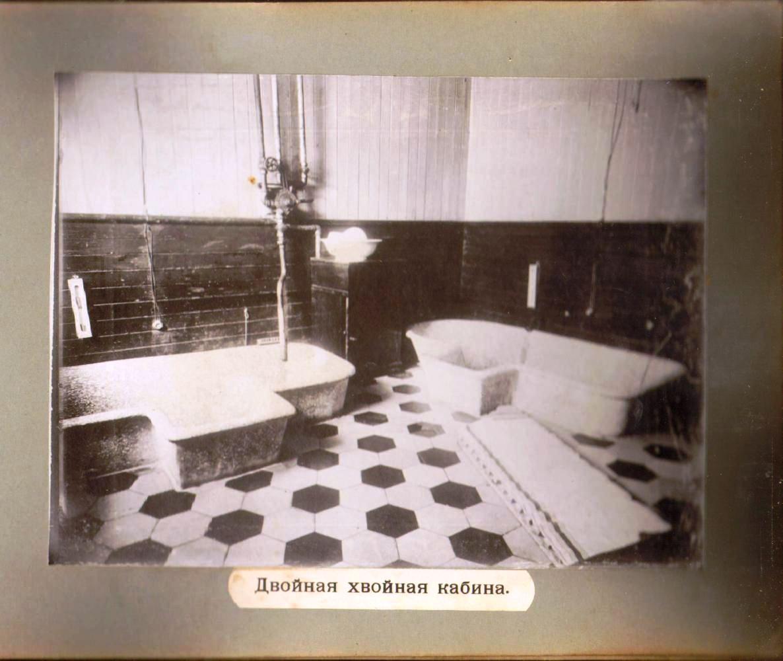 49. Двойная хвойная ванна