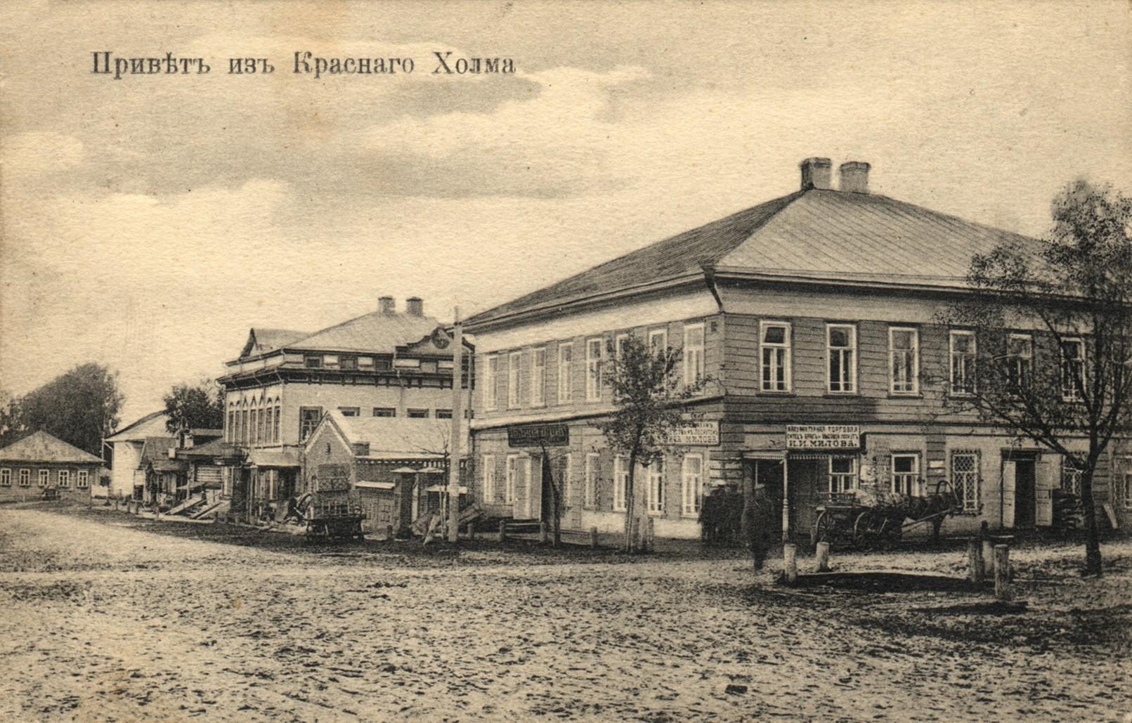 Дом купца Милова