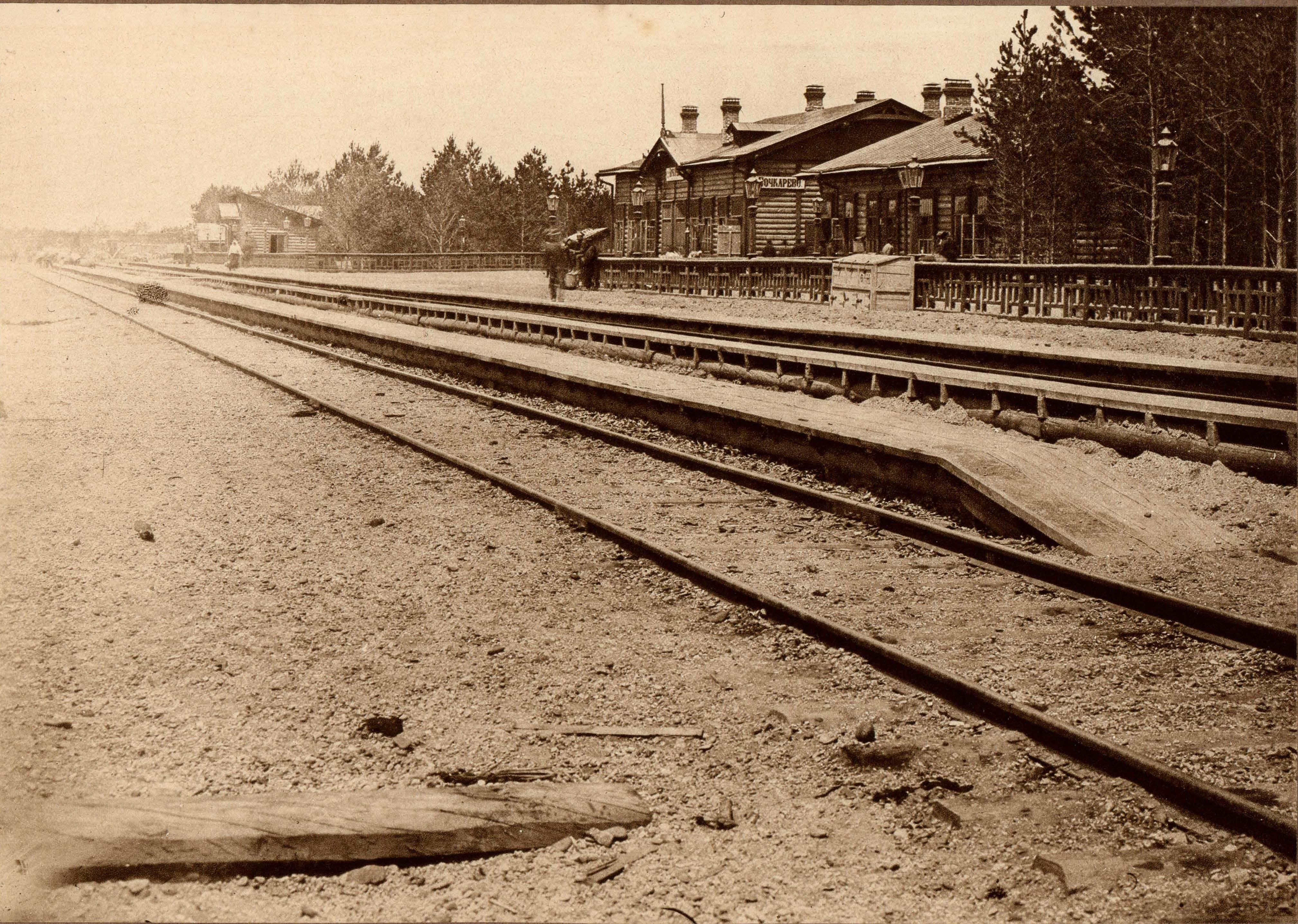 Станция Бочкарево. Пассажирское здание