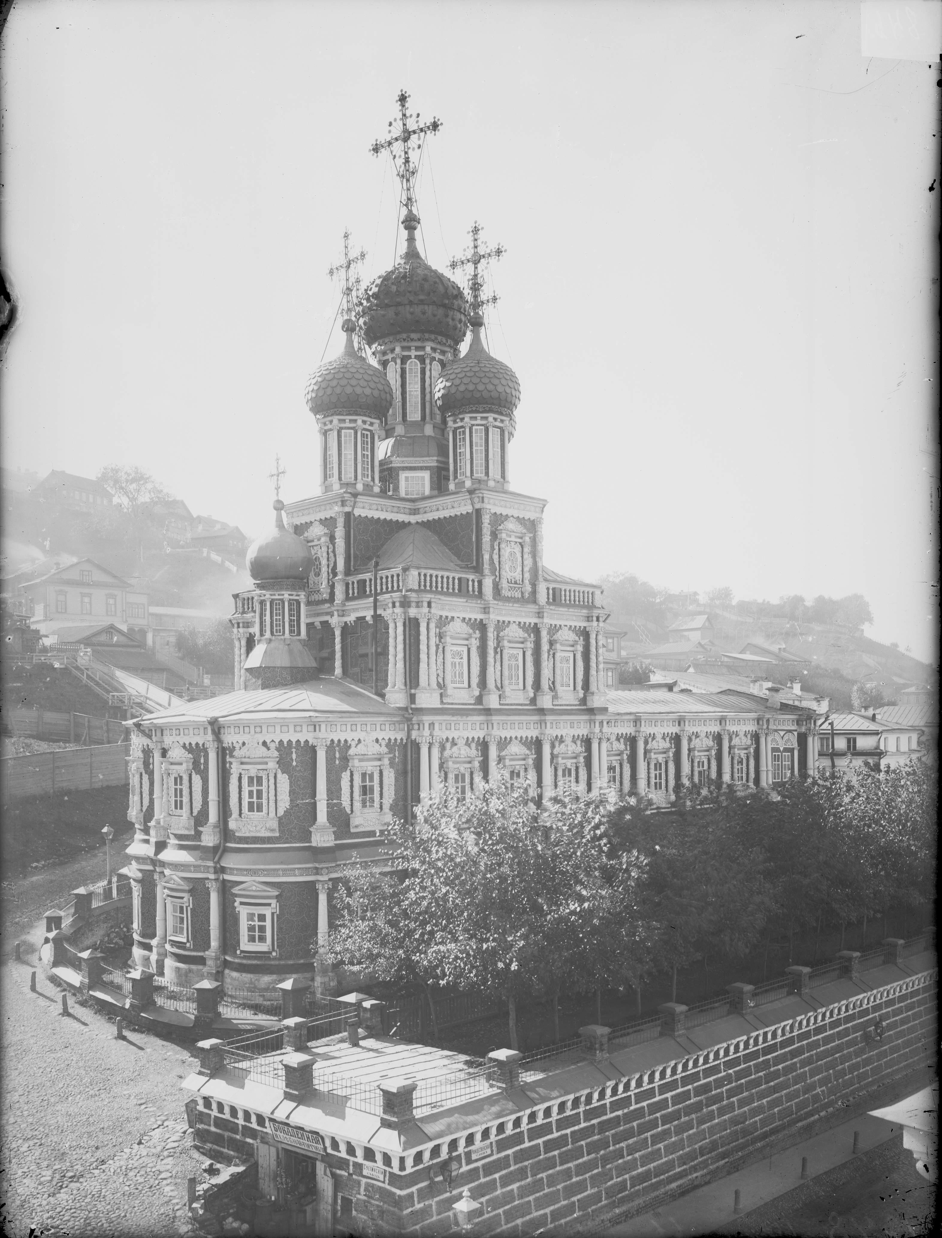 Общий вид церкви Рождества (Строгановская)