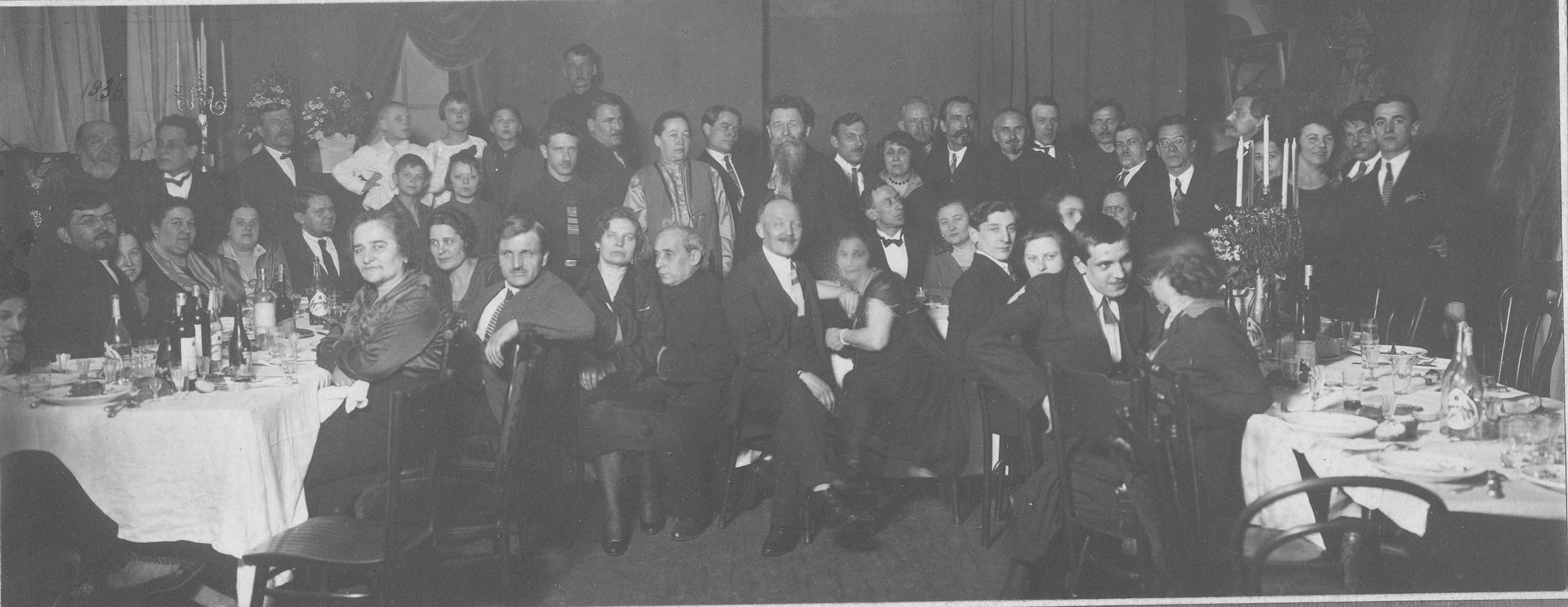 1928. Празднование 70-летия М. П. Дмитриева