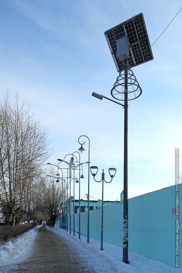 уличный светильник на солнечной батарее