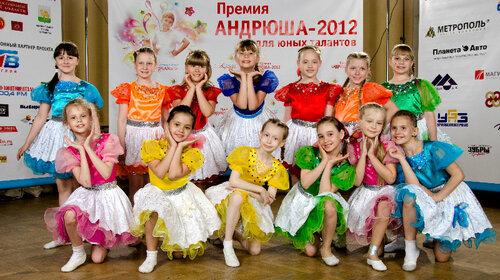 Премия Андрюша-2012