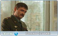 Разрешите тебя поцеловать... снова (2012) DVD5 + DVDRip + SATRip
