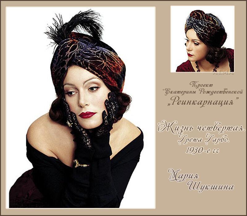 http://img-fotki.yandex.ru/get/9/121447594.12b/0_8e271_3306b6b0_XL.jpg
