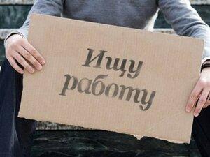 В Молдове снижается уровень безработицы