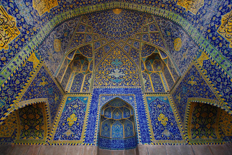 Laptop Awatif: Imam Mosque