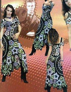 ОНЛАЙН - платье из журнала ДУПЛЕТ...№64 Наши воплощения