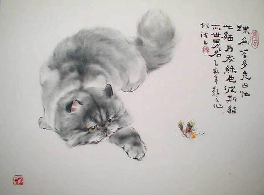 Gu Yingzh 02.jpg
