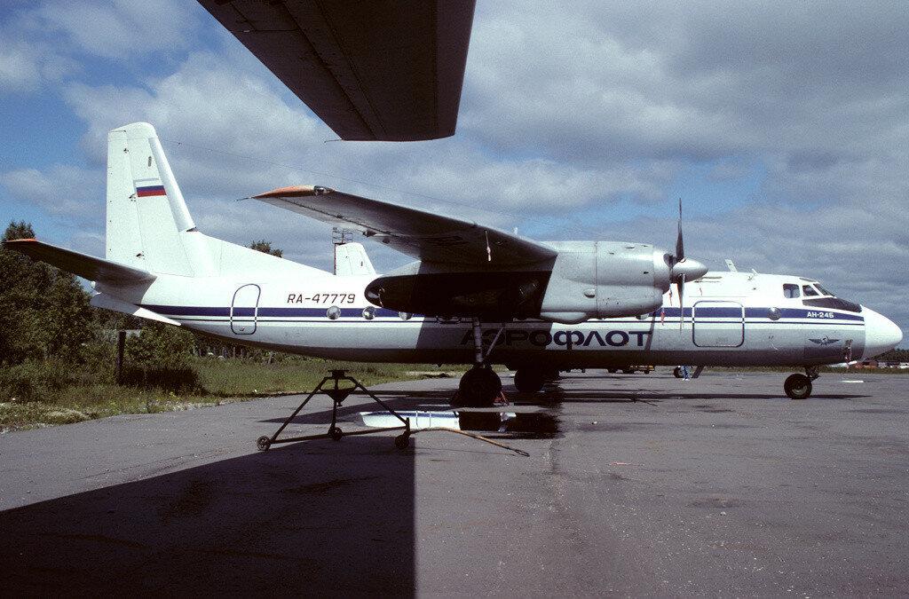 ан-24б.jpg