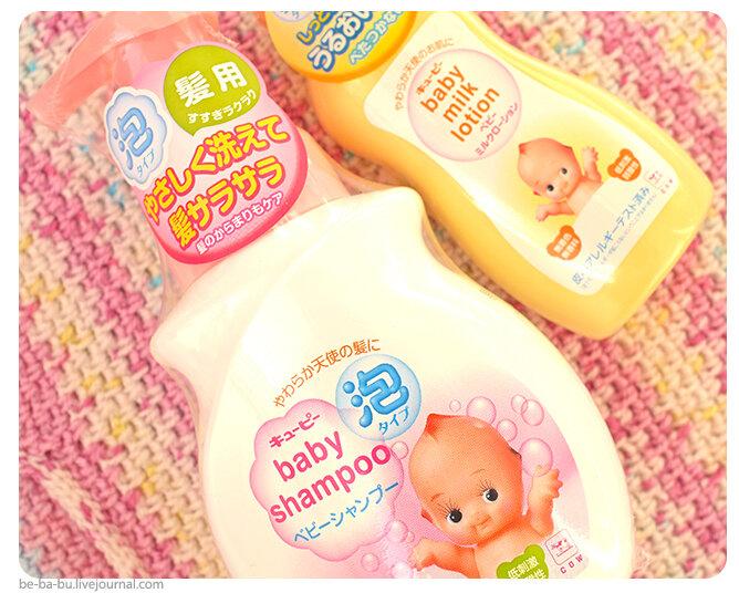 Кьюпи-Kewpi-Cow-Brand-шампунь-детский-с-дозатором-и-детское-молочко-лосьон-для-тела-Отзыв2.jpg