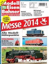 Журнал Modelleisenbahner 2014-03