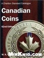 "Книга A Charlton Standart Catalogue ""Canadian Coins, 62ed"""