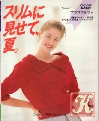 Журнал Ondori_1989_Summer
