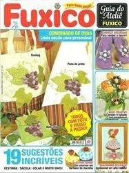 Журнал Guia do Ateliê.Fuxico ano 3 nº12 2011