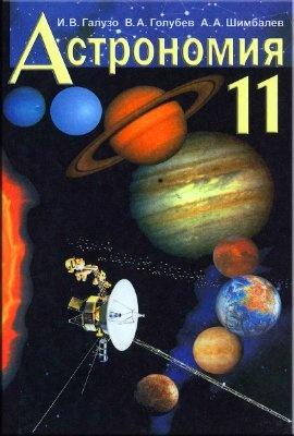 ����������. 11 �����