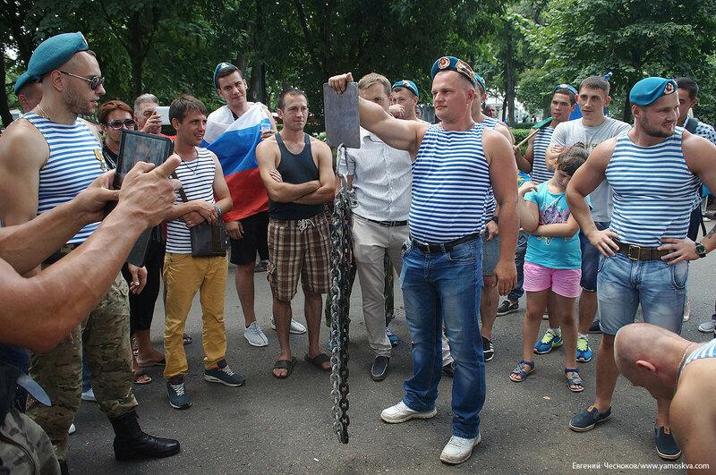 Лето. Парк Горького. ВДВ. 02.08.16.16..jpg