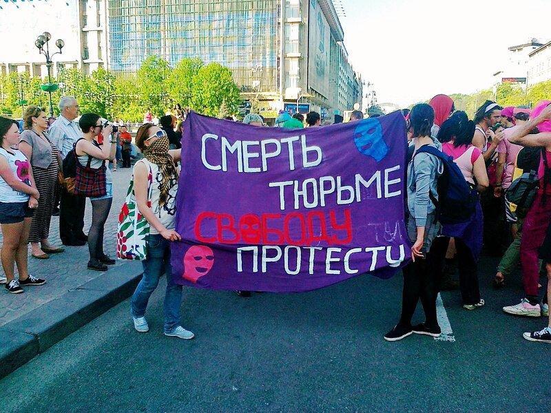 Акция поддержки Pussy Riot на Майдане Незалежности