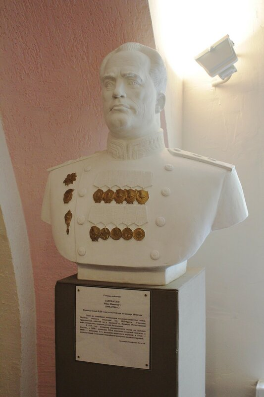 Генерал-лейтенант ЗАТЕВАХИН Иван Иванович