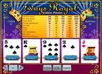 2 Ways Royal бесплатно, без регистрации от PlayTech