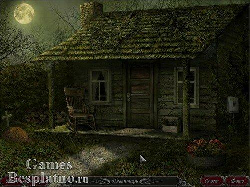 Кошмарные приключения. Тюрьма ведьмы