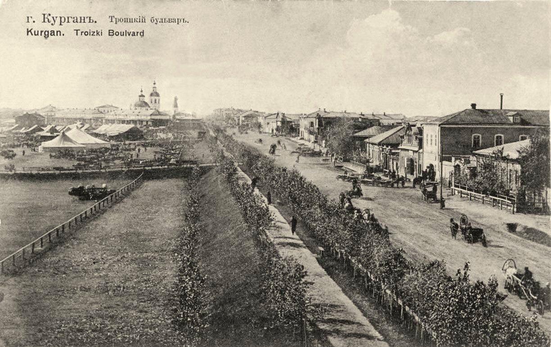 Троицкий бульвар