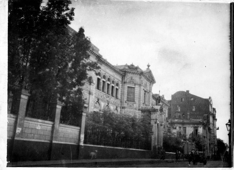 1918. Посольство Германии в Москве, где был убит граф Вильгельм фон Мирбах