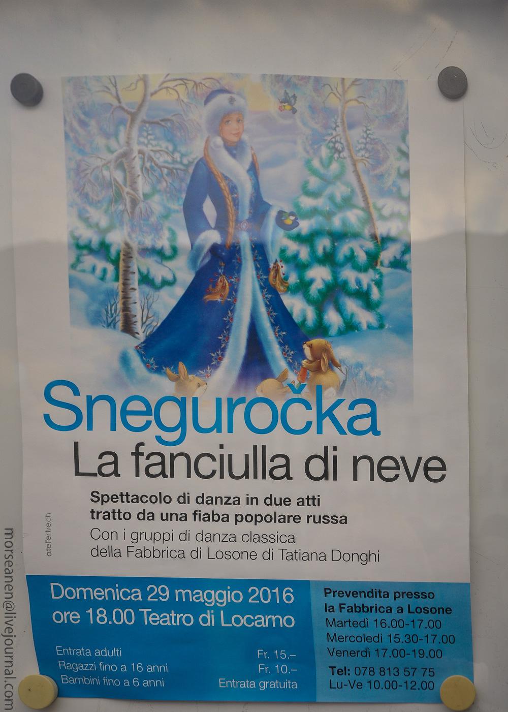Locarno-(1).jpg
