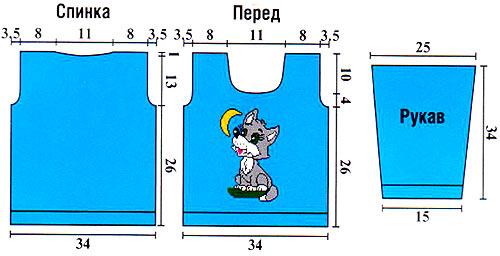 джемпер свитер для ребенка мальчика 5 лет